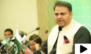 پاکستان کا نیوزی لینڈ اور انگلینڈ کرکٹ بورڈ کے خلاف قانونی کارروائی پر غور