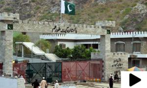 افغانستان انتظامیہ نے طورخم بارڈر آمدورفت کے لیے بند کردیا