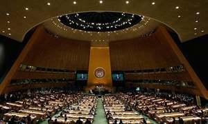 اقوام متحدہ کی جنرل اسمبلی کا اجلاس: طالبان کی شرکت کا امکان ختم ہوگیا