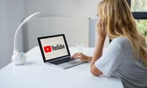 یوٹیوب ویڈیوز کمپیوٹر پر ڈاؤن لوڈ کرنے کے فیچر کی آزمائش
