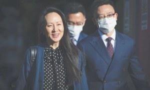 ہواوے کے ایگزیکٹو کی رہائی کے بعد چین نے بھی کینیڈین شہریوں کو رہا کردیا