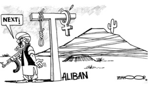 Cartoon: 26 September, 2021