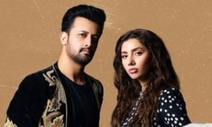 عاطف اسلم اور ماہرہ خان کا گانا 'اجنبی' ریلیز ہوتے ہی مقبول