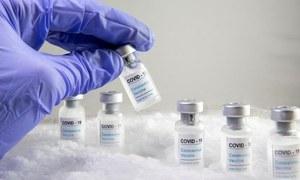 عالمی سطح پر ویکسین کی فراہمی میں کمی کا اندیشہ