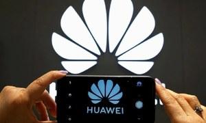 ہواوے کے اسمارٹ فون بزنس کی آمدنی میں اربوں ڈالرز کمی کا امکان
