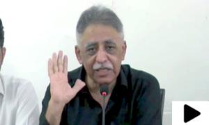 'گرین لائن بس اور کے4 منصوبہ مسلم لیگ(ن) نے شروع کیا'