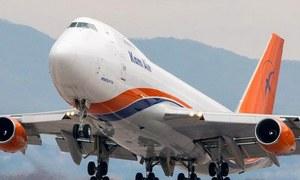 افغانستان کی نجی ائیرلائن کو اسلام آباد سے پروازیں شروع کرنے کی اجازت
