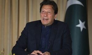 افغان جنگ کے نتائج کے لیے پاکستان کو مورد الزام نہیں ٹھہرایا جانا چاہیے، وزیر اعظم