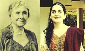 صائمہ سلیم: پاکستان کی ہیلن کیلر