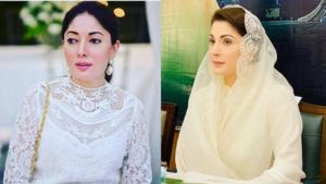 Maryam Nawaz's fashion choices get a nod of approval from PPP leader Sharmila Faruqui