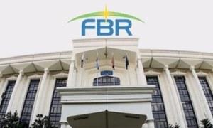 ایف بی آر اور تاجروں کے صدارتی آرڈیننس پر مذاکرات بےنتیجہ ثابت
