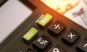 ٹیکس گوشوارے جمع کرانے کی تاریخ میں 15 اکتوبر تک توسیع