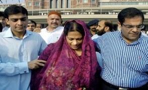 Shehbaz Sharif's wife Nusrat indicted in money laundering case