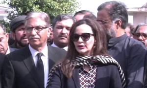 PPP questions why parliament not taken into confidence over talks with TTP