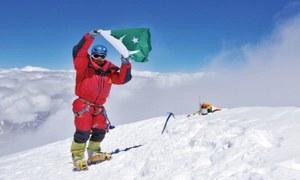 Hunza climber summits Dhaulagiri Peak in Nepal
