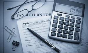 غیر منصفانہ ٹیکس وصولی کا نظام آخر کب تک؟