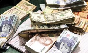 15 held in crackdown against illegal currency business