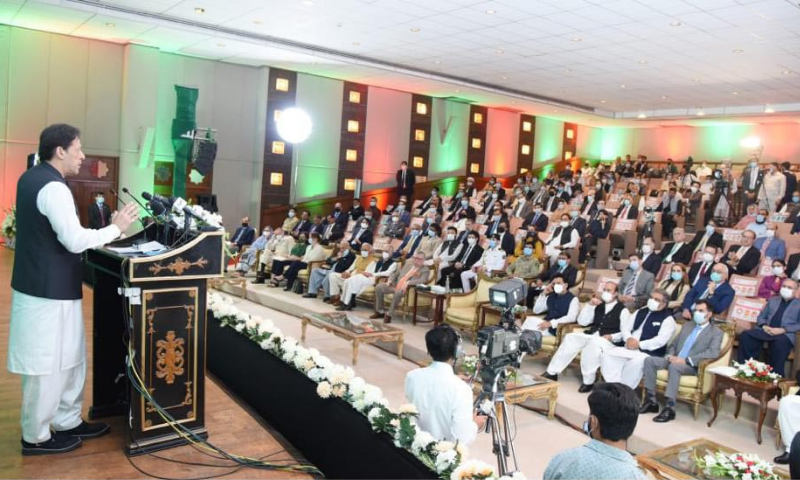 PM unveils targeted subsidy as inflation relief