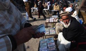 طالبان کی آمد کے بعد افغانستان کے معاشی چیلنجز اور ان کا حل
