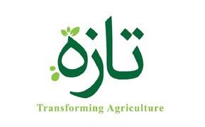 Pakistani startup Tazah raises $2m in pre-seed funding