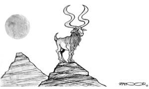Cartoon: 8 October, 2021