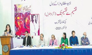 Novel on partition launched