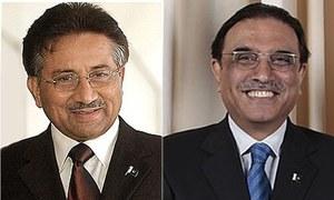 پرویز مشرف اور آصف زرداری سے متعلق زیر التوا کیسز کی سماعت کے لیے نیا بینچ تشکیل