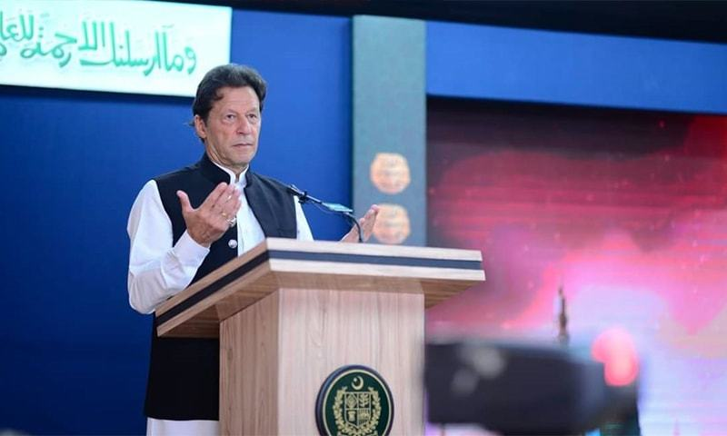 PM Imran announces formation of Rehmatul-lil-Aalameen Authority