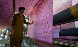 ECC fails to garner support for draft textile policy 2020-25