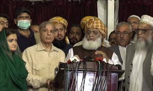 PDM heads defer anti-govt agenda to next meeting