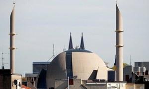 جرمنی کی سب سے بڑی مسجد کو نماز جمعہ کی اذان لاؤڈ اسپیکر پر دینے کی اجازت