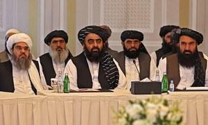طالبان نے پابندیاں جاری رہنے پر امریکا، یورپی یونین کو خبردار کردیا