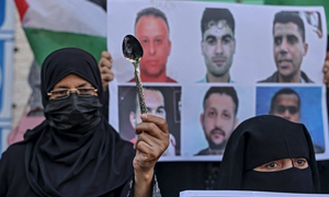 اسرائیلی جیلوں میں قید 'فلسطینی اسلامی جہاد' کے اراکین کا بھوک ہڑتال کا اعلان
