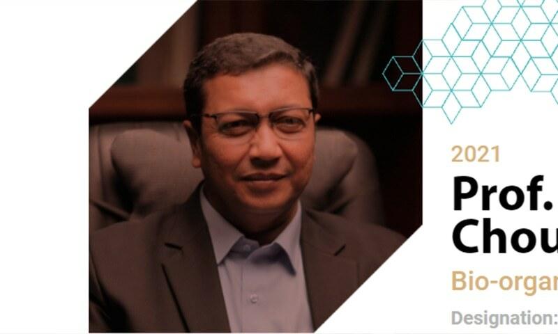 KU professor Dr Iqbal Choudhary honoured with top Muslim world science award