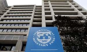 پاکستان کے مالیاتی اشاروں میں بہتری نظر آرہی ہے، آئی ایم ایف