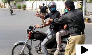 کراچی سمیت سندھ کے 7 شہروں میں ڈبل سواری پر پابندی