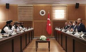 طالبان کی مدد کیلئے تیار ہیں، ان کی حکومت تسلیم نہیں کریں گے، ترکی