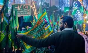 وفاقی حکومت کا 12 ربیع الاول کو ملک بھر میں عام تعطیل کا اعلان