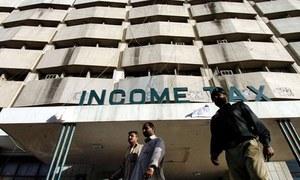 ایف بی آر کو رواں سال 37 فیصد زیادہ ٹیکس گوشوارے موصول