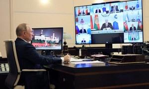 IS fighters massing in Afghanistan, Putin says ahead of meeting