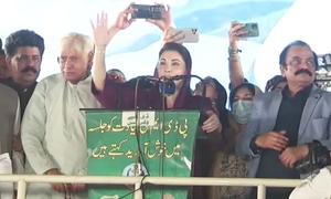 Nawaz's enemies have faced exemplary defeat, says Maryam at Faisalabad rally