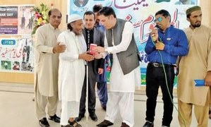 Islamabad to become friendly city for visually-impaired persons