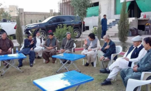 BAP stresses consultation with allies for picking new Balochistan CM