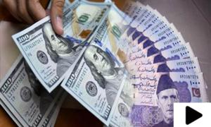 انٹربینک میں ڈالر تاریخ کی بلند ترین سطح پر پہنچ گیا