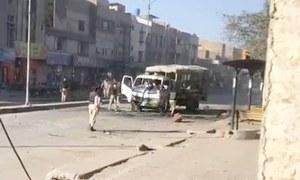 Policeman martyred in blast outside Quetta's Balochistan University
