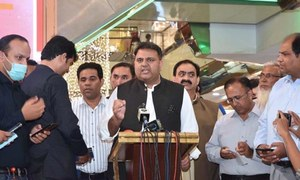 Notification on ISI DG to be issued this week: Fawad