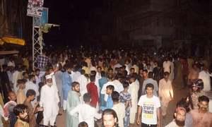 Revenue employees observe strike against mob attack on Qasimabad mukhtiarkar