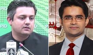 Hammad Azhar vs Shahzeb Khanzada: Whose side is Twitter on?