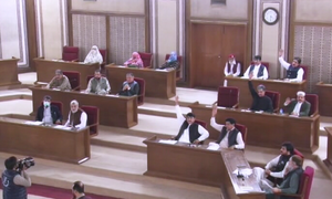 No-confidence motion against CM Alyani tabled in Balochistan Assembly