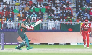 Sloppy Bangladesh edge Oman